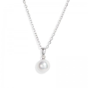 Mikimoto White Gold Round Akoya Cultured Pearl Pendant A+ 7-7.5Mm